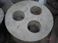 <b>电炉炉盖用不定型耐火材料</b>