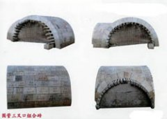三岔口组合耐火砖