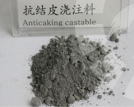 碳化硅抗结皮浇注料